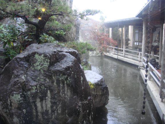 japanese Inn 2014